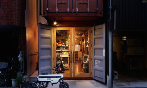 inoue residence