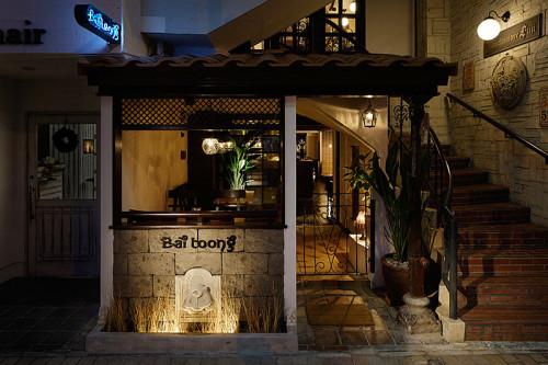 Asian kitchen baitoong