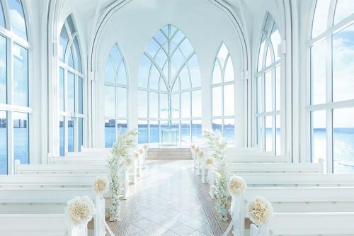 Crytstal chapel